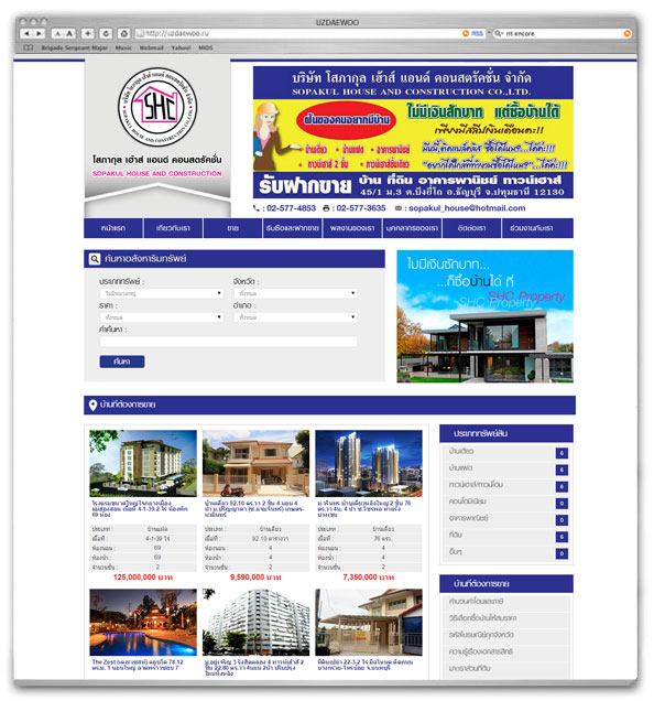 www.shcproperty.com